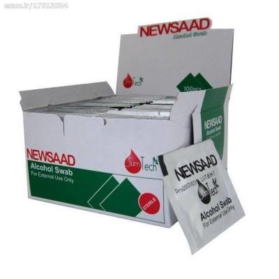 پد الکلی نیوساد مدل بسته 100 عددی